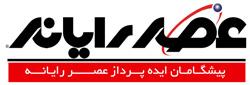 rayanehco-logo